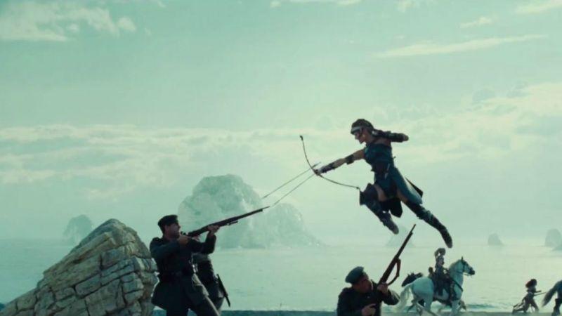 Antiope Archery